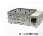 HH-S4数显双列四孔水浴锅