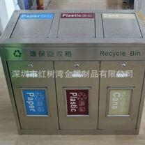 河源三分类不锈钢垃圾桶生产商