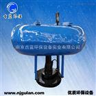 浮筒式微气泡曝气机