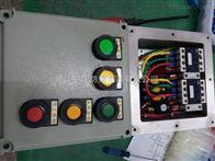 BQC61-60A上海防爆磁力起动器厂家直销