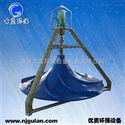 GSJ/QSJ-古藍GSJ-2000雙曲麵攪拌機