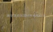 半硬质保温岩棉板价格每立方