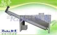 南京如克LSSF型螺旋式砂水分离器