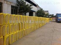 外牆高密度岩棉保溫板130kg岩棉板價格