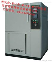 麗水 合肥 快速溫變試驗箱維修,溫度衝擊測試箱/機維修