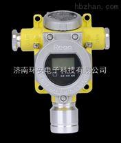天津氨氣泄漏報警器、氨氣濃度報警器