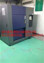 蘇州可程式恒溫恒濕試驗箱維修