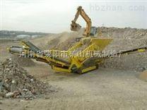 时产900吨颚式移动破碎机2015年荥矿机械价格