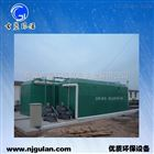 12吨地埋式污水处理设备 古蓝DM处理量