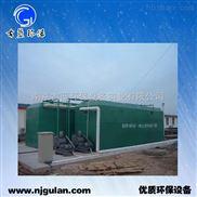 12噸地埋式污水處理設備 古藍DM處理量