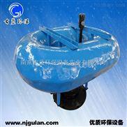 古蓝污水处理环保设备浮筒曝气机 曝气机
