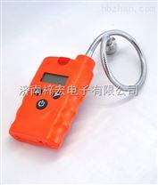 便攜式汽油濃度檢測儀zui低價