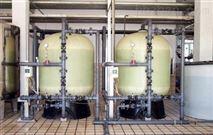 锅炉软化水设备、钠离子交换器、全自动软水器