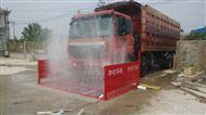 安庆火电厂自动洗轮机