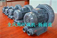 吸尘风机工业吸尘用风机