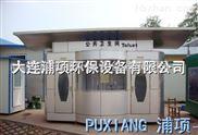 通化移动厕所-移动厕所厂家-移动厕所价格