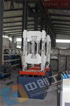 招标采购优质600KN电液伺服万能试验机