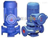 YG型防爆管道油泵