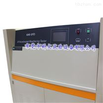 高品質紫外光老化試驗箱現貨供應