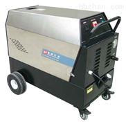 柴油發動機檢修蒸汽清洗機