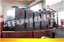 SL一体化污水处理设备价格