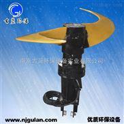 QJB-古藍QJB3推流式潛水攪拌機