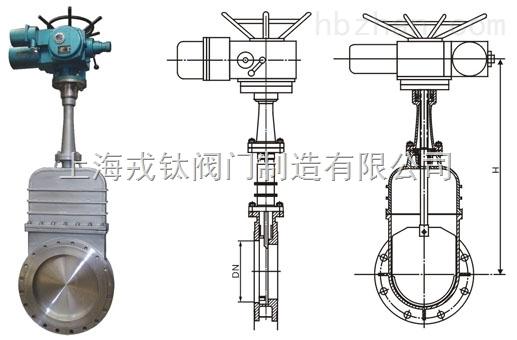 电动暗杆刀形闸阀DMZ973X