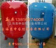 膨脹罐不鏽鋼膨脹罐氣壓罐壓力罐