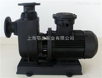 CYZ-A型直联式自吸离心油泵