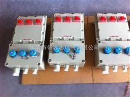 防爆检修电源插座箱BXX52系列型号报价