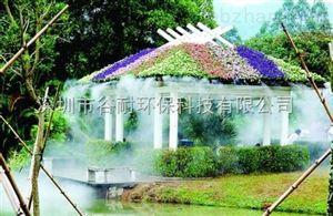 人造雾设备/消除化工厂的臭味/控制室内温度