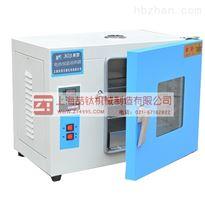 优质电热恒温培养箱