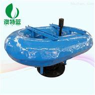 潛水浮動式曝氣機裝置