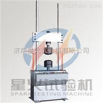 電液伺服動靜疲勞試驗機#10kN電液伺服動靜萬能試驗機招標公告