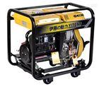 5千瓦电启动柴油发电机