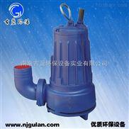 AS-古藍AS30-2CB潛水潛汙泵