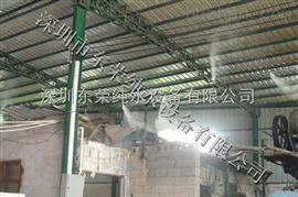 钢结构厂房喷雾降温工程