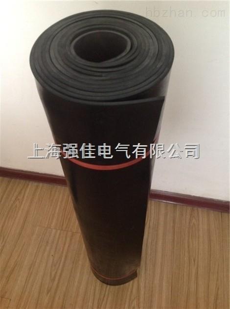 GDT-15mm黑色高压绝缘垫