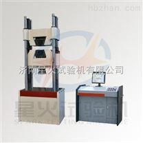 XHAW-1000微機控製電液伺服萬能試驗機