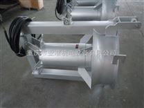 重庆QJB污泥回流泵、抗阻塞使用稳定