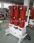 ZN85-40.5手车式高压真空断路器