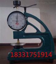 WHT-10型防水卷材測厚儀