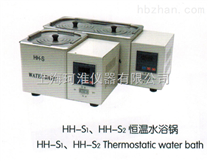 HH-S1數顯恒溫水浴鍋