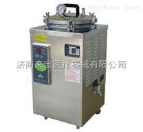 高溫高壓蒸汽滅菌器廠家報價