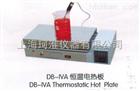 控温不锈钢电热板DB-ⅢA