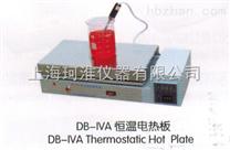 控溫不鏽鋼電熱板DB-ⅢA