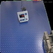地磅 无锡小地磅1-3吨 电子地磅厂家 电子平台秤0.6*0.8m 地磅秤