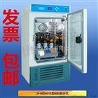 国标智能安全豪华LH-BOD601A型BOD测定仪