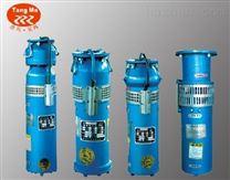 QSP25-56/3-7.5铸铁喷泉专用泵,QSP25-56/3-7.5不锈钢喷泉泵