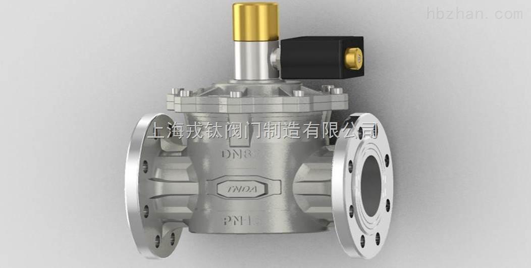 DN80铝合金燃气安全阀
